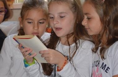 Детска библиотека