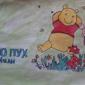 Александър Асенов Йорданов 13 г.